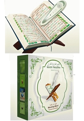 Pen Al-Qur'an Digital