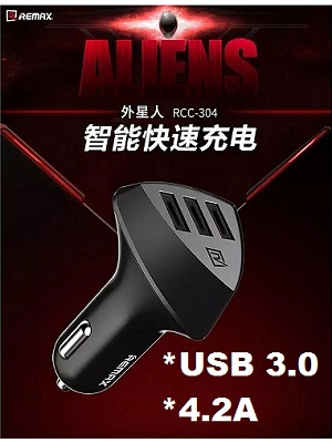 3 Port Car Charger USB 3.0, 4.2A Remax