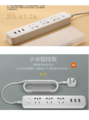 Original Xiaomi Smart Plug Power Strip Steker USB