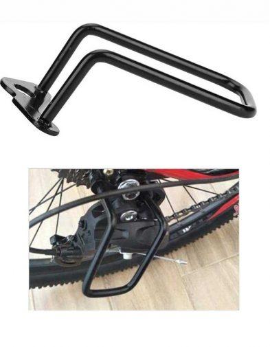 Pelindung RD Gear Belakang Sepeda